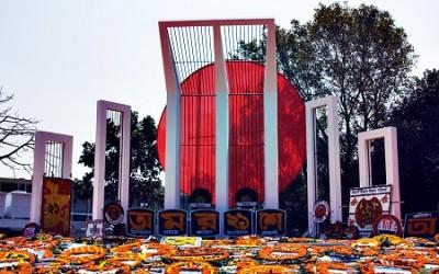 Shaheed_Minar