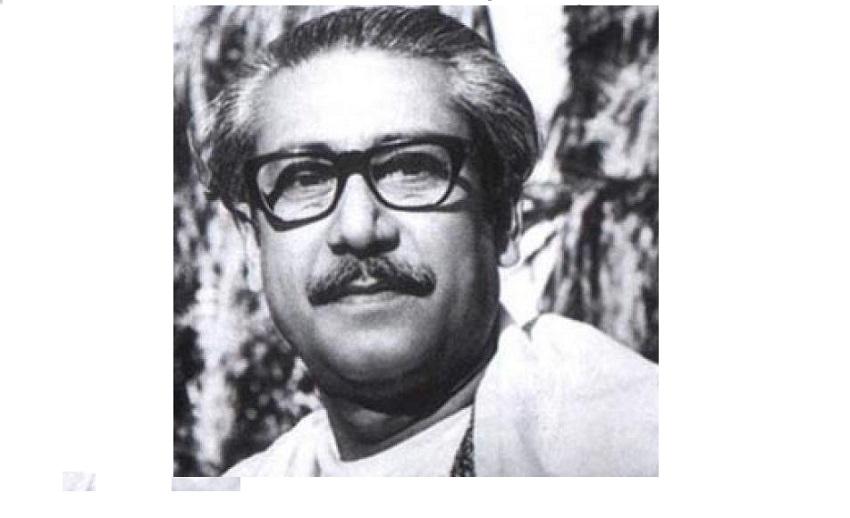 Bangabandhu-Sheikh-Mujibur-Rahman