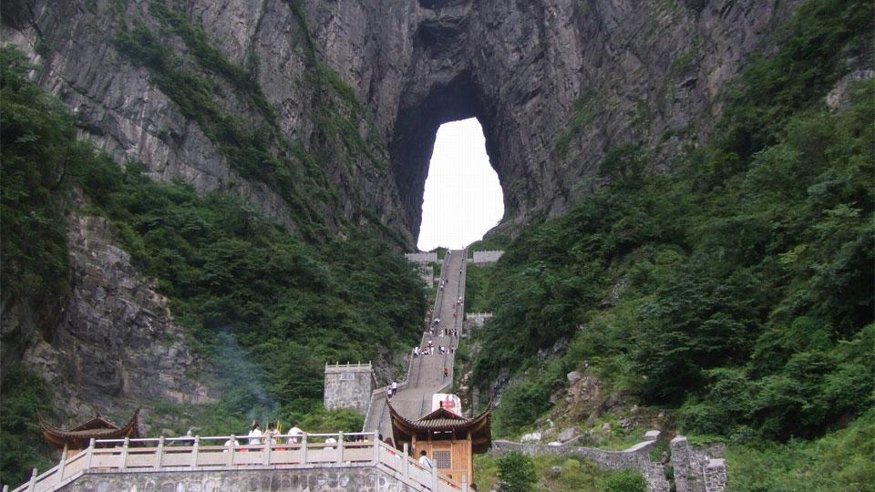 the-walk-of-faith-at-tianmen-206