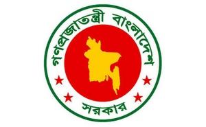gov_logo_big